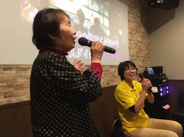201979 カラオケ_190720_0024.jpg
